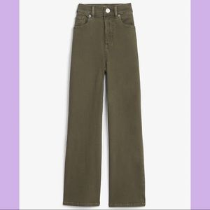 NWT Express High Rise Cropped Wide Leg Pants